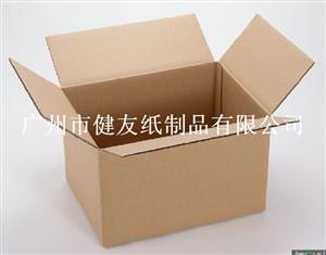 广州专业生产快递包装盒的厂家