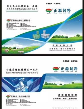 广州萝岗区画册印刷