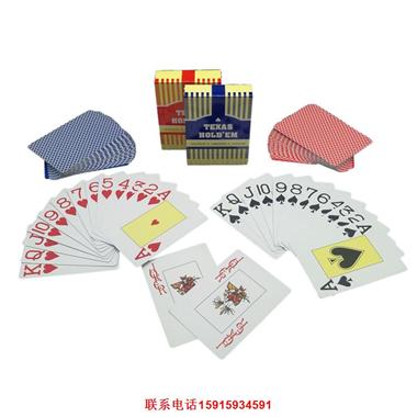 塑料游戲牌