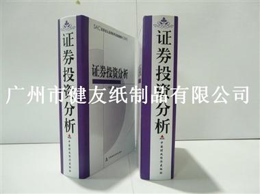 广州道具书仿真书假书生产订做厂家,展柜假书制作报价