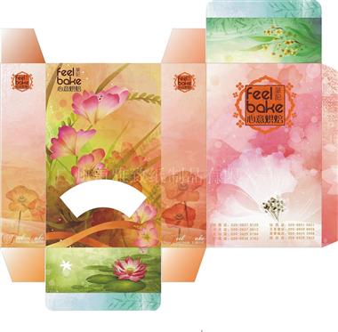 广州水彩包装纸盒印刷,食品包装盒订做厂家