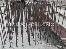 湛江发电厂基础改造加固工程