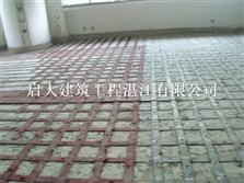 湛江市都有什么建筑加固公司