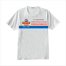 青岛啤酒节文化衫,青岛啤酒广告衫