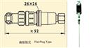 WREK-271扁接插式鎧裝