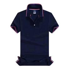 南海工衣、南海服装厂厂服制服