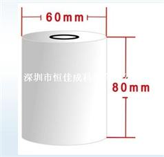 80*60mm热敏纸