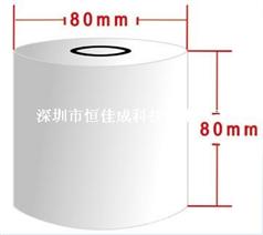 80*80mm热敏纸