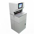 欧士达ST-750Q三孔一线全自动线式档案装订机 液晶款