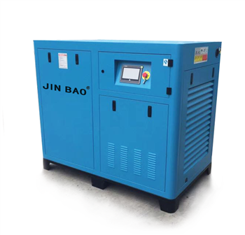 2020深圳廠家供應大型節能螺桿式空壓機