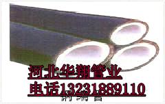 钢丝网骨架聚乙烯超耐磨复合管