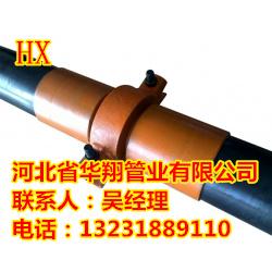 神华乌达煤业用SSPE煤矿钢丝网骨架管