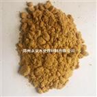 除磷剂技术指标