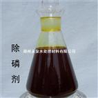 河道治理剂 除磷剂资料