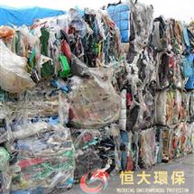 香港塑胶回收