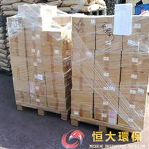 香港临期香水回收