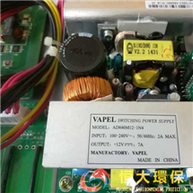 香港电子回收