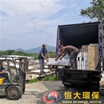 香港库存回收