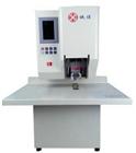 银佳YJW-400T型文档装订机卷宗打孔机