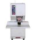 银佳YJ-50型全自动凭证装订机 经典系列机型