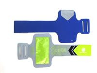 MPB298 Reflection Armband/arm bag