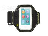 MPB296 Armband/arm bag