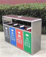 西安不锈钢四分类垃圾桶