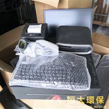 香港电脑销毁