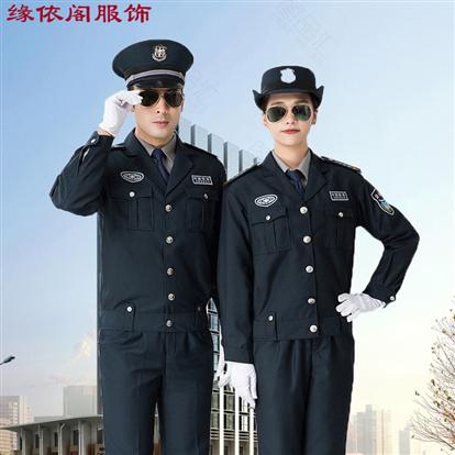 冬季保安服作訓服