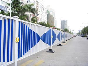 中央道路护栏