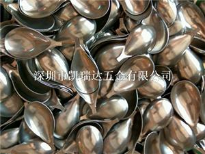深圳五金沖壓湯匙廚具配件開模生產加工機箱藍牙外殼定做廚衛加工