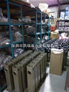 五金拉伸模具開模按圖加工生產家具配件LED深圳龍崗機械配件沖壓模具生產