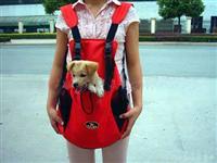 DOG302 dog bag