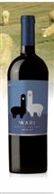 羊驼美乐珍藏干红葡萄酒
