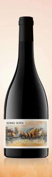 歌魂设拉子红葡萄酒