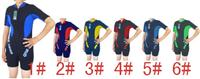 DSU-S009 short wetsuit