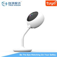 TV-K530-1/2MP-TY
