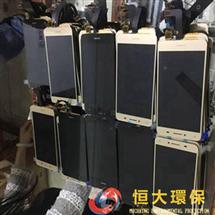 香港液晶玻璃销毁