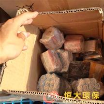 香港手机电池销毁