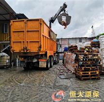 香港环保公司