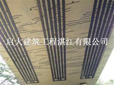 廉江市粘贴钢板主要特点和破坏.