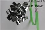 PET環保打包扣|規格16*0.6|16*0.8|19*1.0生產廠家