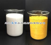 印染废水处理阴离子聚丙烯酰胺/聚合氯化铝