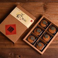 廣州月餅包裝盒