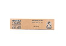 东芝T-8560C复印机碳粉556/656/557/657