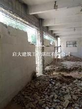 湛江雷州市喷射混凝土墙体加固.