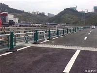锌钢道路隔离栏杆