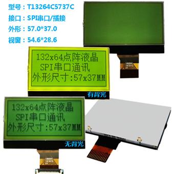 2.4寸T13264C5737C点阵液晶屏