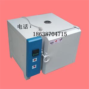 焊條烘箱干燥箱