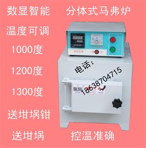 北京馬弗爐|北京熱處理爐|北京退火淬火爐|北京高溫箱式電阻爐